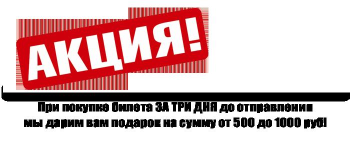 Самара Ереван
